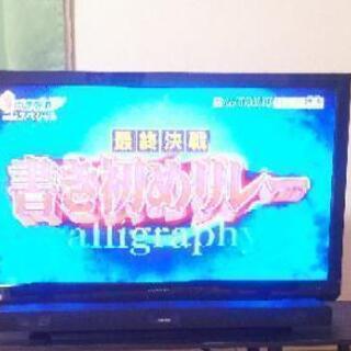 TOSHIBA REGZA 40型 ☆1/3日〜4日限定価格! ...