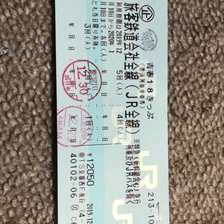 青春18切符(残1日分)