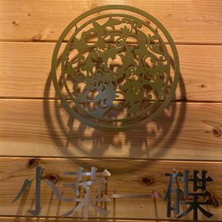 東区相生町の小さい中華料理店です。