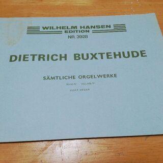 オルガン楽譜 ブクステフーデ