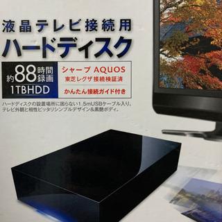 ハードディスク エレコム 1TB アクオス レグザ対応