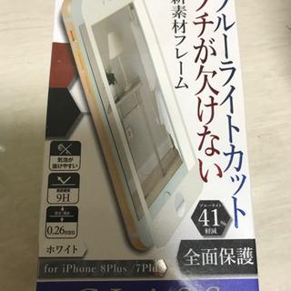 iPhone液晶強化ガラス