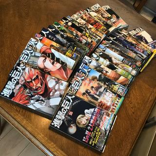 進撃の巨人 1巻〜30巻最新刊までセット