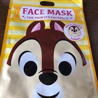 新品 チップフェイス マスク