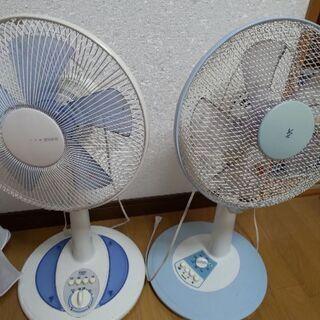 扇風機二台