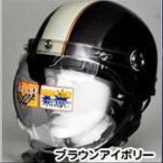 CROSS イヤーカバーとシール美品,ド付バイク用クラシックハーフヘルメット  サイズ57-60cm - 売ります・あげます