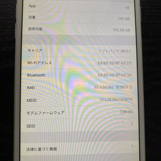 iPhone6plus128Gau