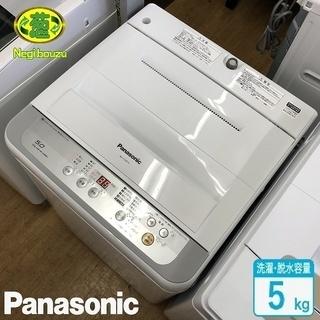 美品【 Panasonic 】パナソニック 洗濯5.0kg…
