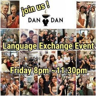 Language exchange event 1/17