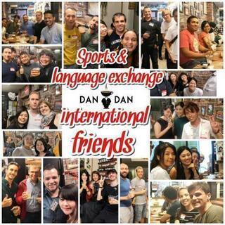 Language exchange event 1/18