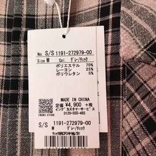イングのシャツです