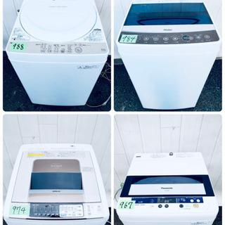 ✨家電セット販売✨送料・設置無料‼️高年式有り‼️