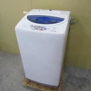 Z226 【稼働品/お得】 日立 洗濯機 127L 全自動 家庭...