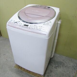 Z229 【稼働品/高機能】東芝 洗濯機 乾燥機 家庭用 家電 ...