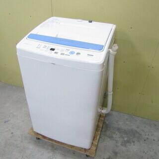 Z230 【稼働品/良品】三洋 洗濯機 全自動 110L 家庭用...