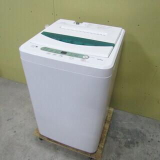 Z234 【稼働品/美品】 ヤマダ電機 洗濯機 全自動 家庭用 ...