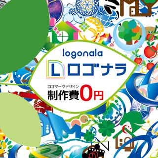 日本初!ロゴマーク制作費0円!月額使用料980円〜の定額制!