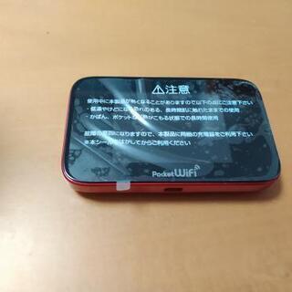 ポケットwifi GL10P