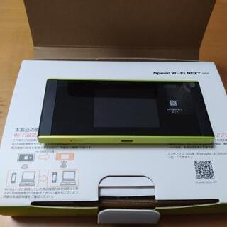 WiMAX2+ Wi-Fiルーター W05 【クレードル付き】