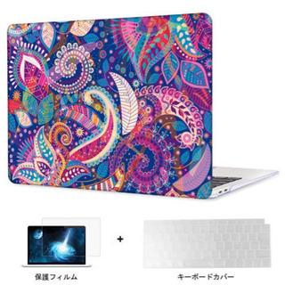 MacBook Air カバー A1466