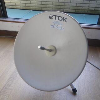 BSアンテナ(TDK  BS-TA352)  おまけ付き