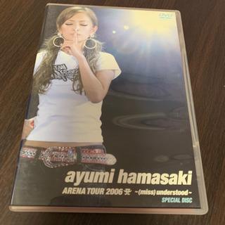 浜崎あゆみ/ayumi hamasaki ARENA TO…