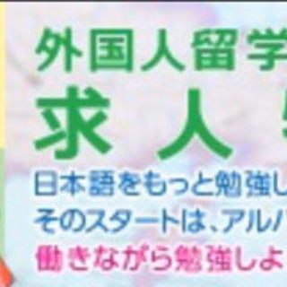 時給1,300円+交通費支給 接客サービス(交代制/免税店での販...