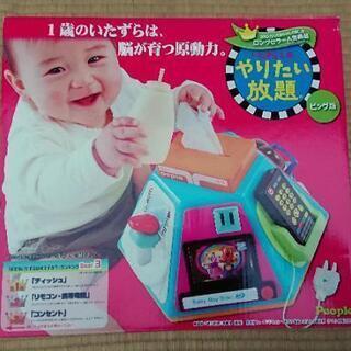 people いたずら やりたい放題 ビッグ版 新品 おもちゃ