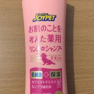 犬用 薬用リンスinシャンプー ベビーパウダーの香り