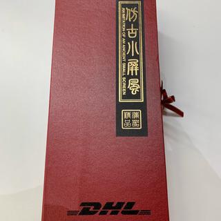 DHL 記念品 中華屏風