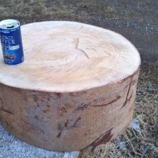 広葉樹ケヤキの薪割り台!大きめ。茨城県潮来市。