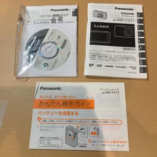 Panasonic LUMIX FX DMC-FX77-W