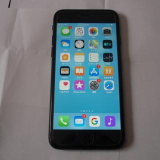 iPhone7 au simロック解除済 黒 ブラック 2017...