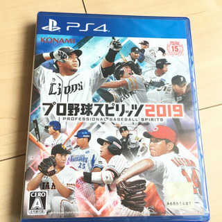 【新品・未開封】プロ野球スピリッツ2019 PS4