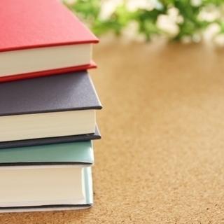 ビジネス電子書籍出版コンサルタントで起業、副業してみませんか?