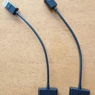 HP DisplayPort 2個(DVI-D 変換アダプ…