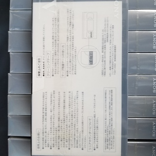 SONYのVHSテープ 9本セット