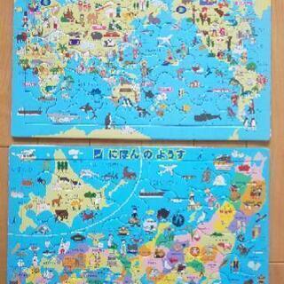 パズル せかいのようす/にほんのようす◆世界/日本 地図 特産品...