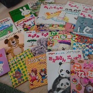 子供用 絵本 複数あり