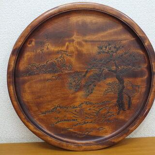 15寸 木盆(中古)