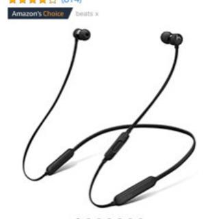 【中古】Bluetoothイヤホン BeatsX