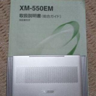 CASIO CALEID XM-550EM