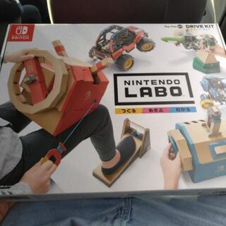 新品Nintendo Switch用 ラボ。