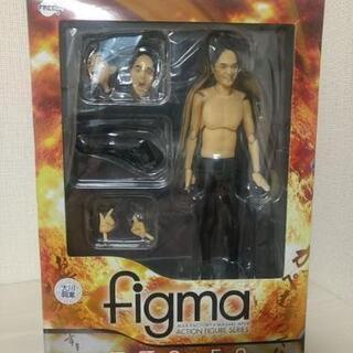 figma 江頭2:50