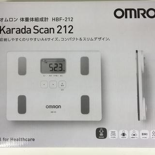 OMRON オムロン 体重体組成計 カラダスキャン ホワイト H...