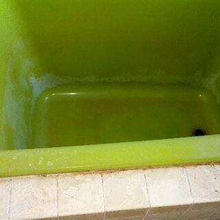 浴槽 風呂 バスタブ 人工大理石 ハツリ出来る方限定