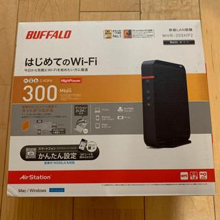 BUFFALO の無線LANルーター