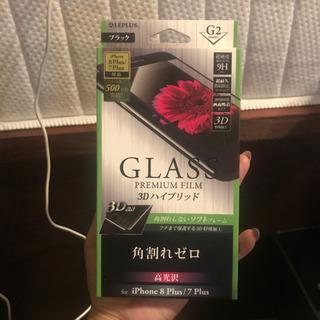 強化ガラス iPhone Plus