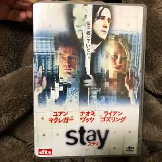 stay  /   ステイ  洋画DVD