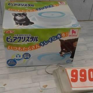 1/3 授乳クッション590円 ピュアクリスタル990円 もじも...